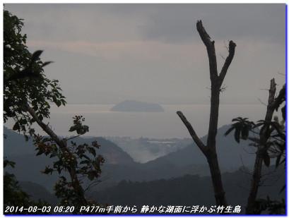 140802_03_yokotanitoge_misakatouge_