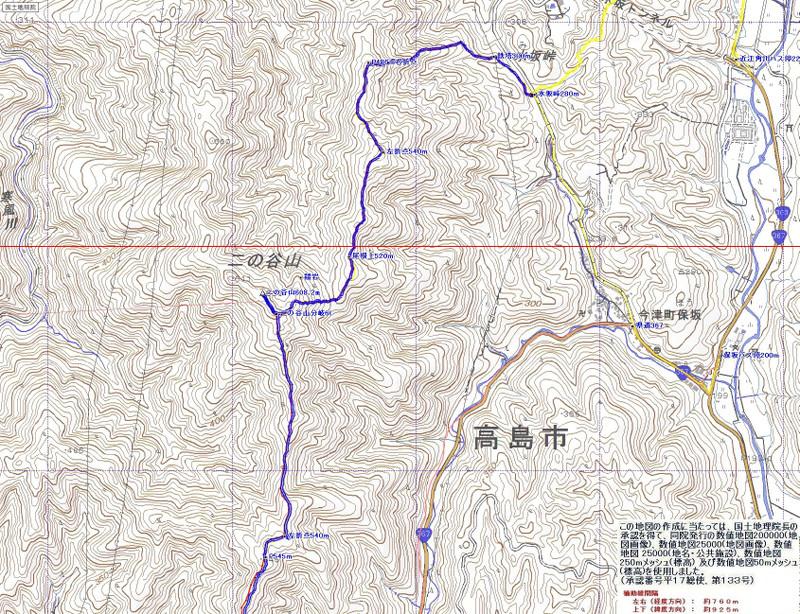 141019t2_nishimineyama_ninotaniyama