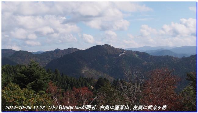 141026_kamosedaniyama_kakehasidaniy