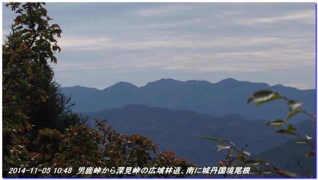 141105_fukamitoge_yugeyama_01