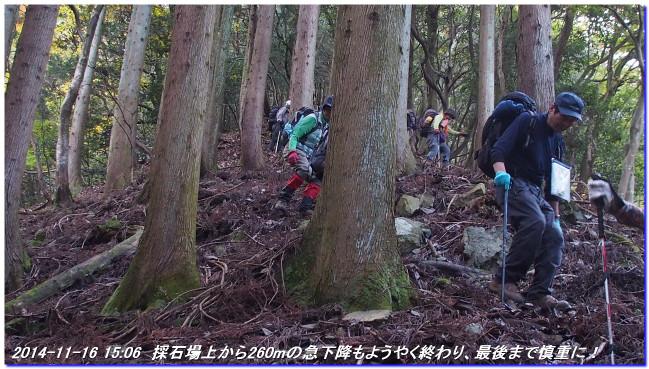 141116_yokotanitoge_samukazeyama_10