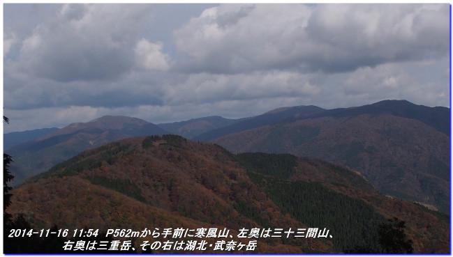 141116_yokotanitoge_samukazeyama__2