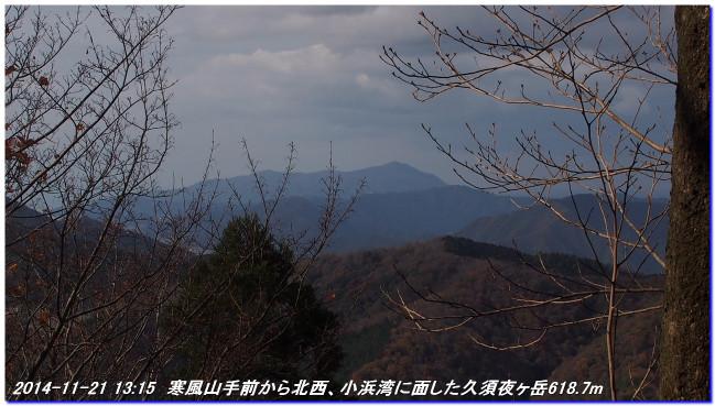 141116_yokotanitoge_samukazeyama__6