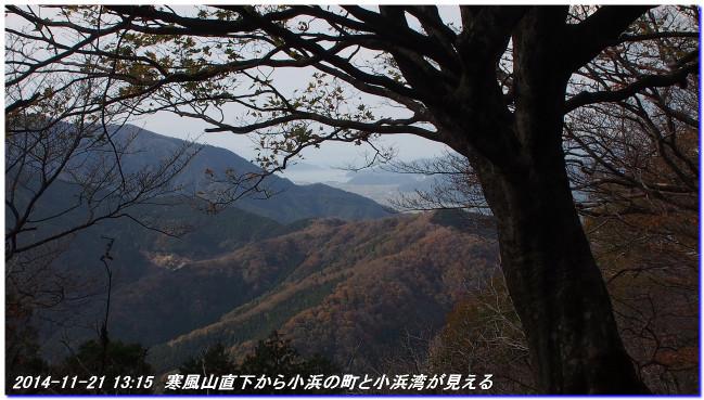 141116_yokotanitoge_samukazeyama__7