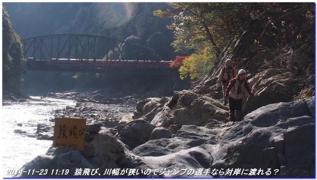 14112312_funabikimiti_hodukyo_mi_10