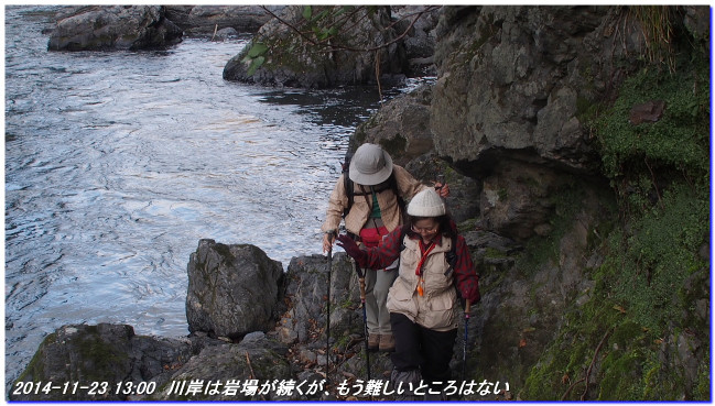 14112312_funabikimiti_hodukyo_mi_13