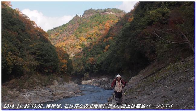 14112312_funabikimiti_hodukyo_mi_14