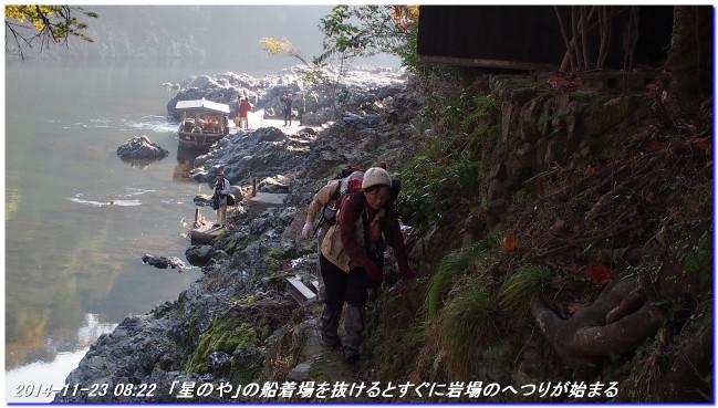 14112312_funabikimiti_hodukyo_miz_4