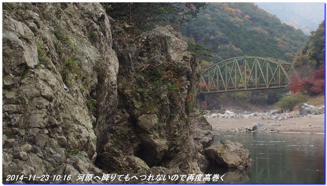 14112312_funabikimiti_hodukyo_miz_9