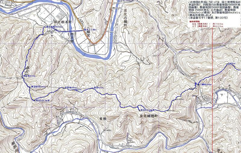 141221t1_goishizaka_oyama_yudukitog