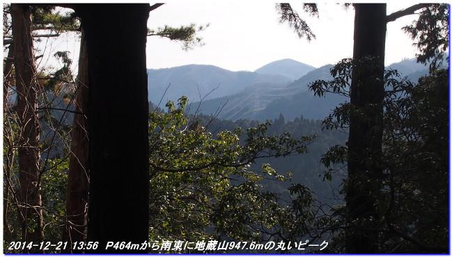 141221t_goishizaka_oyama_yudukito_4