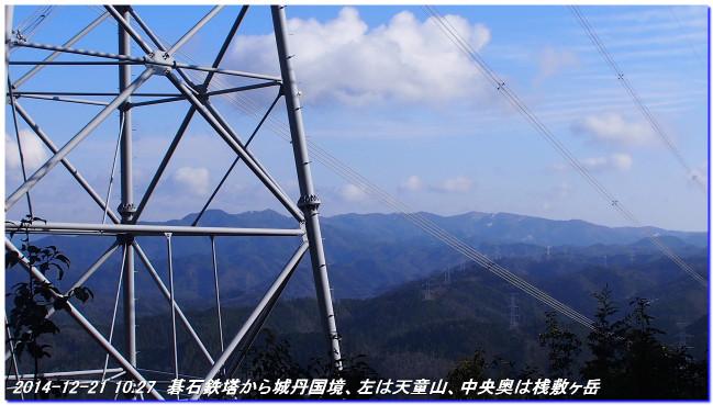 141221t_goishizaka_oyama_yudukito_5