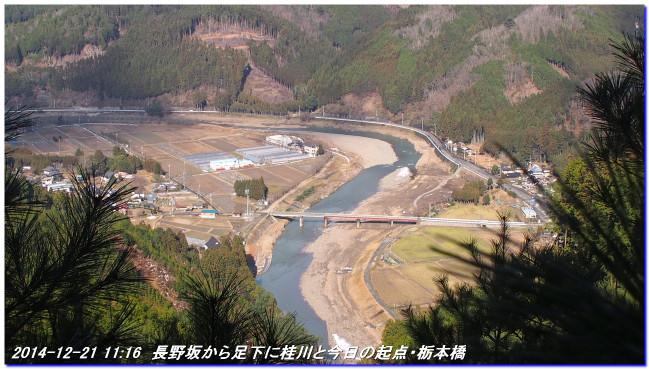141221t_goishizaka_oyama_yudukito_6
