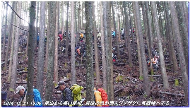 141221t_goishizaka_oyama_yudukito_7