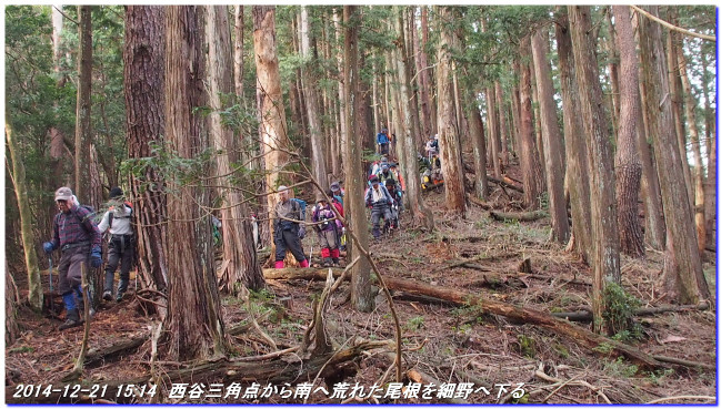 141221_goishizaka_oyama_yudukitoge_