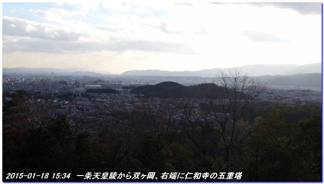 150118_bisyamondani_sawayama_kit_14