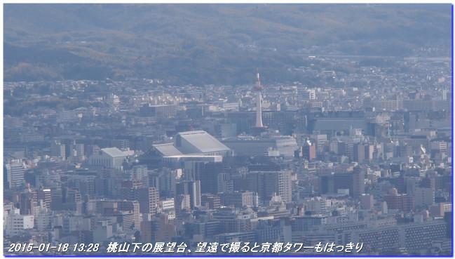 150118_bisyamondani_sawayama_kitt_9