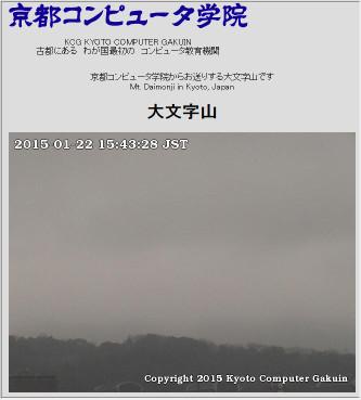 150122_kyotolive