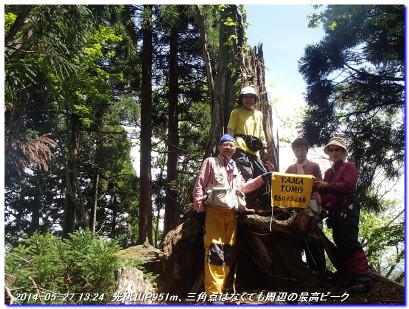 140527_koundodani_higashione_nishio