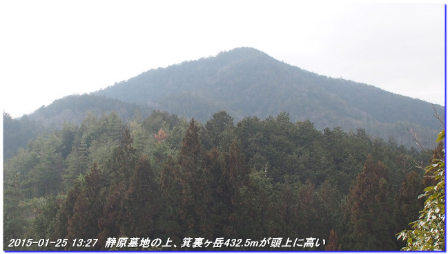 150125_hyotankuzureyama_minouraga_2