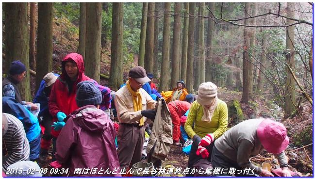150208_hyotankuzureyama_minouraga_3