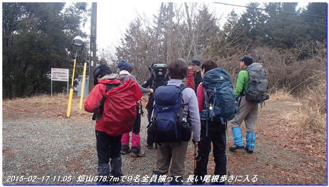 150217_hatakeyama_minamiyama_05