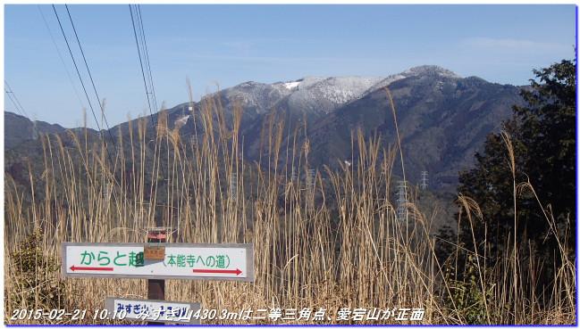 150221_karatogoe_kutukakeyama_01_2