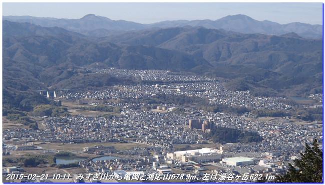 150221_karatogoe_kutukakeyama_02_2