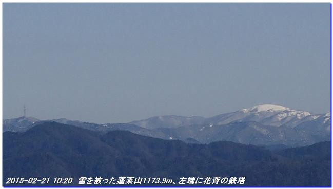 150221_karatogoe_kutukakeyama_03_2