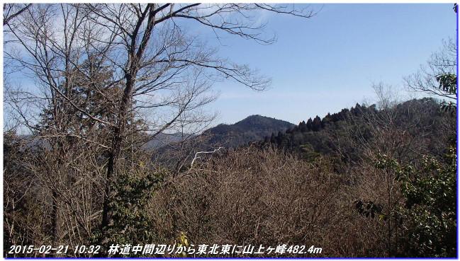 150221_karatogoe_kutukakeyama_04_2