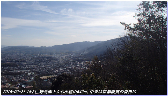 150221_karatogoe_kutukakeyama_06_2