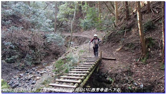 150221_karatogoe_kutukakeyama_08_2