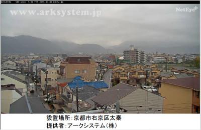 150301_atagoyama