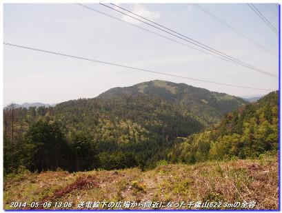 140506_mitudukoyam_titoseyama_032