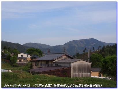 140506_mitudukoyam_titoseyama_062