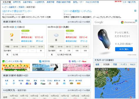 150314_kosuikakuritu10_40