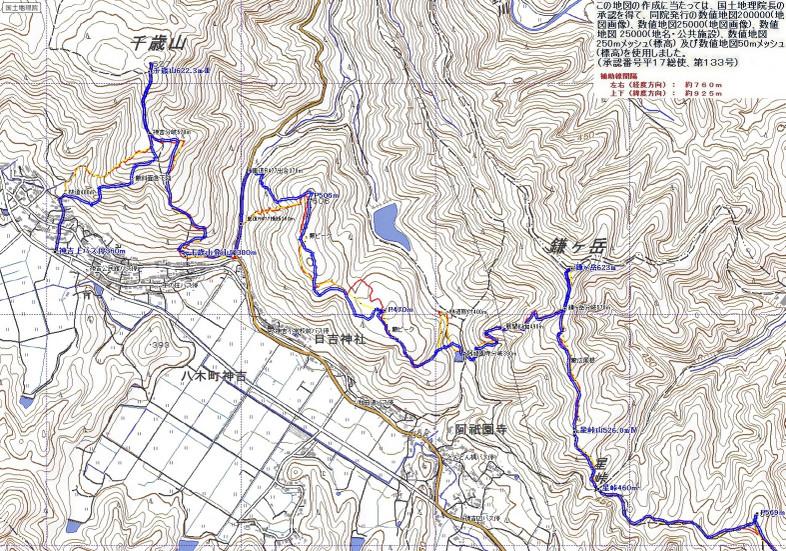 150315t2_mitudukoyama_hoshitoge_tit