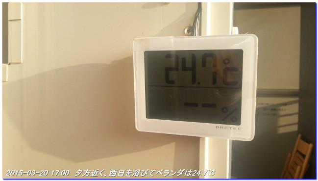 150320_milk_himesamabed_02