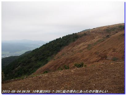 130803_04_amasugawakuti_33kenyama_4