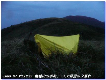 030720_21_shikanorakuen_02
