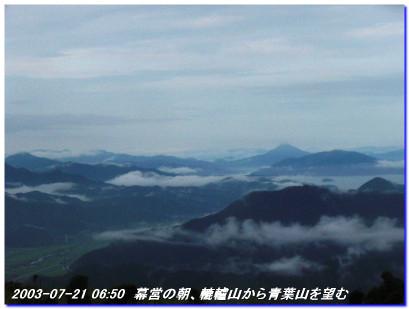 030720_21_shikanorakuen_03