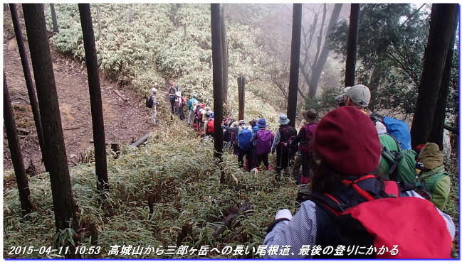150411_buturyuji_saburogatake_03