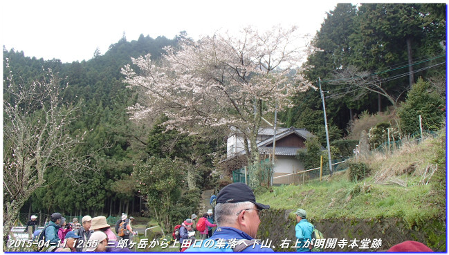 150411_buturyuji_saburogatake_06