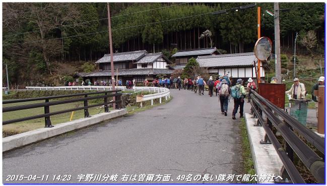 150411_buturyuji_saburogatake_09