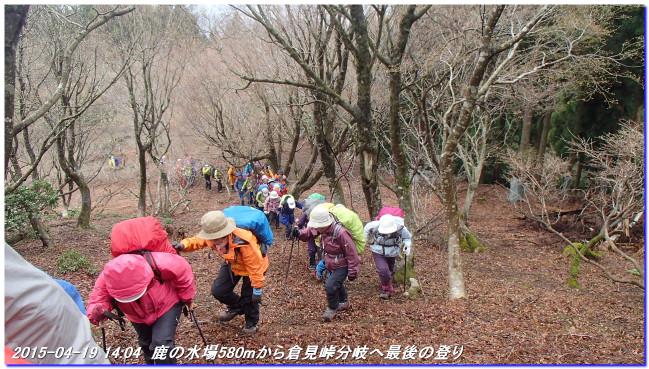 150419_amasugawakuti_rokuroyama_01