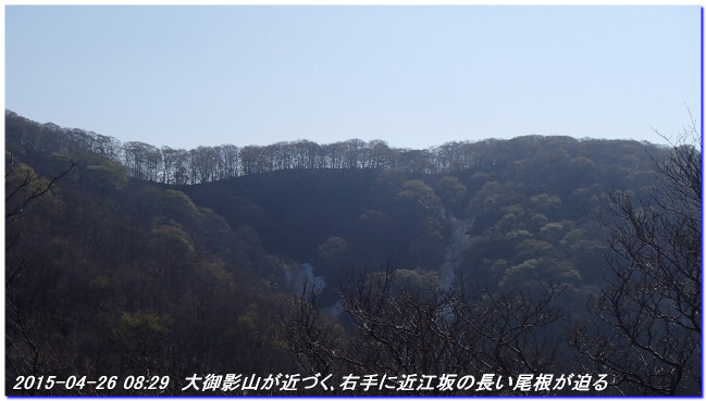 150425_26_notokoe_sanjyodake_oom_17