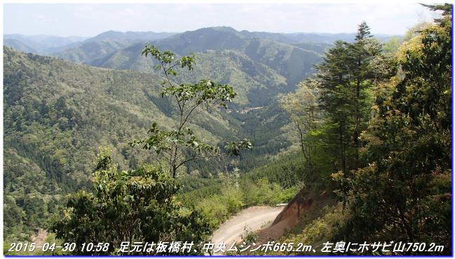 150430_ebisaka_ooiwayama_hijitani_4