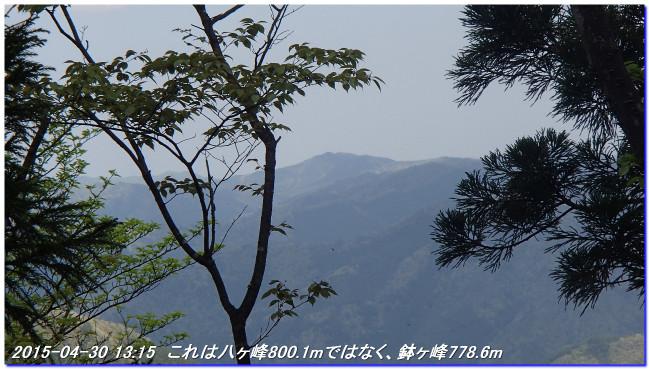 150430_ebisaka_ooiwayama_hijitani_7