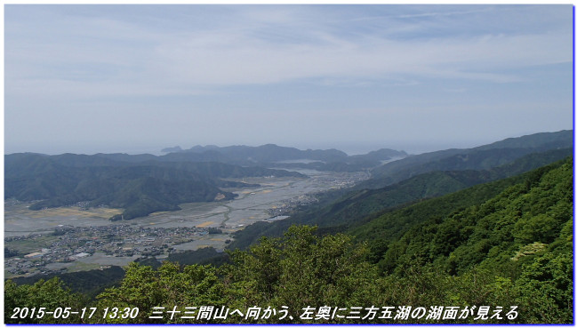 150517_kuramitoge_33kenyama_01