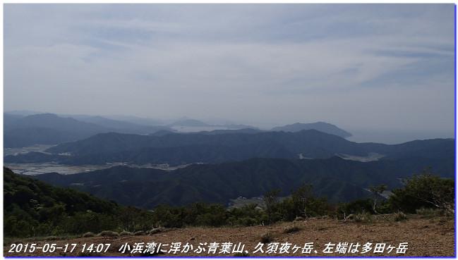 150517_kuramitoge_33kenyama_04
